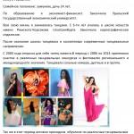 Olga Galler 2-1